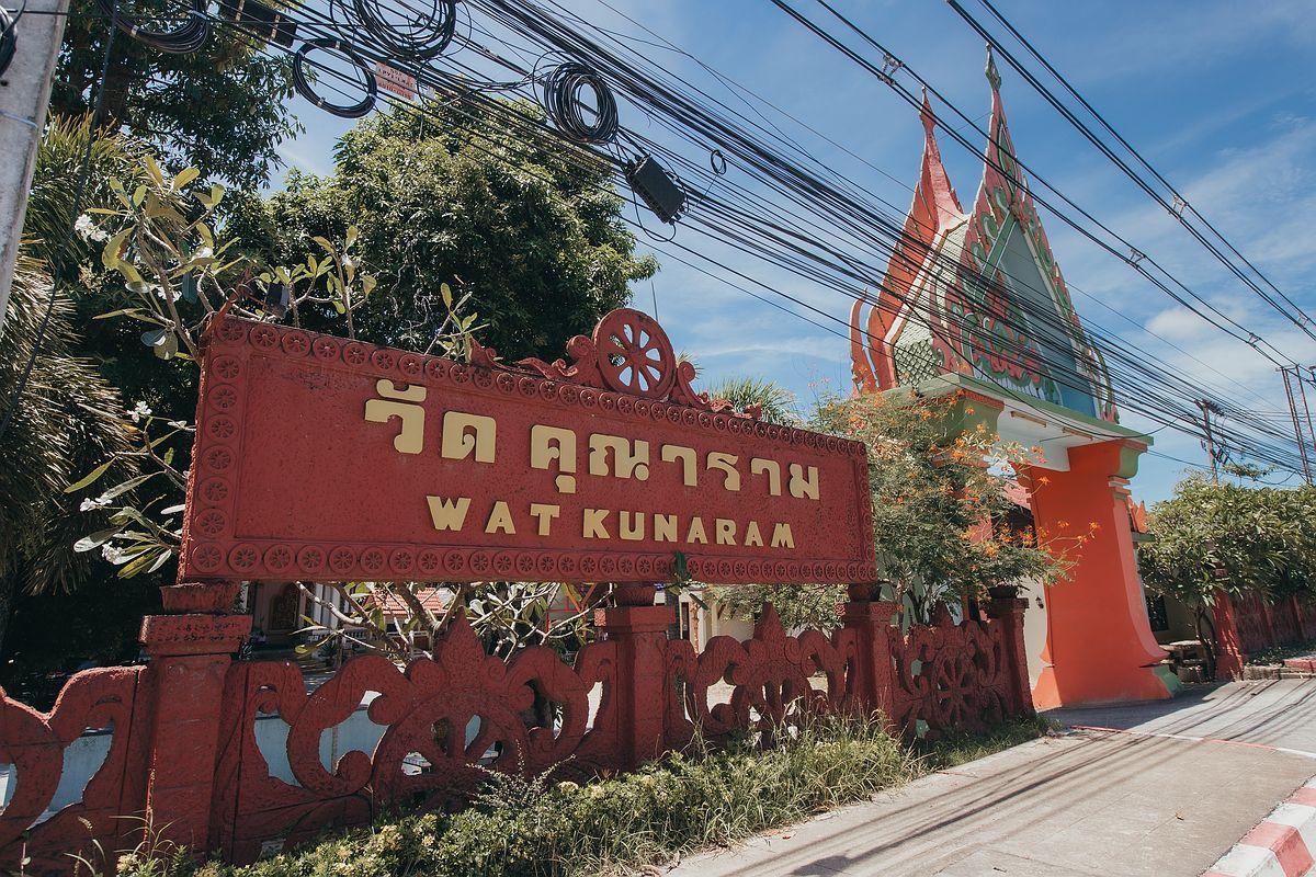 Eingangsschild zum Tempel Wat Khunaram Koh Samui